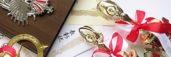 トロフィー・楯・カップ・メダルのイメージ
