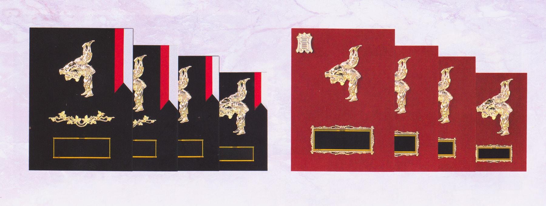 盾(楯)の旗のサンプル写真