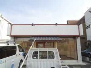 店舗のリフォーム工事の写真