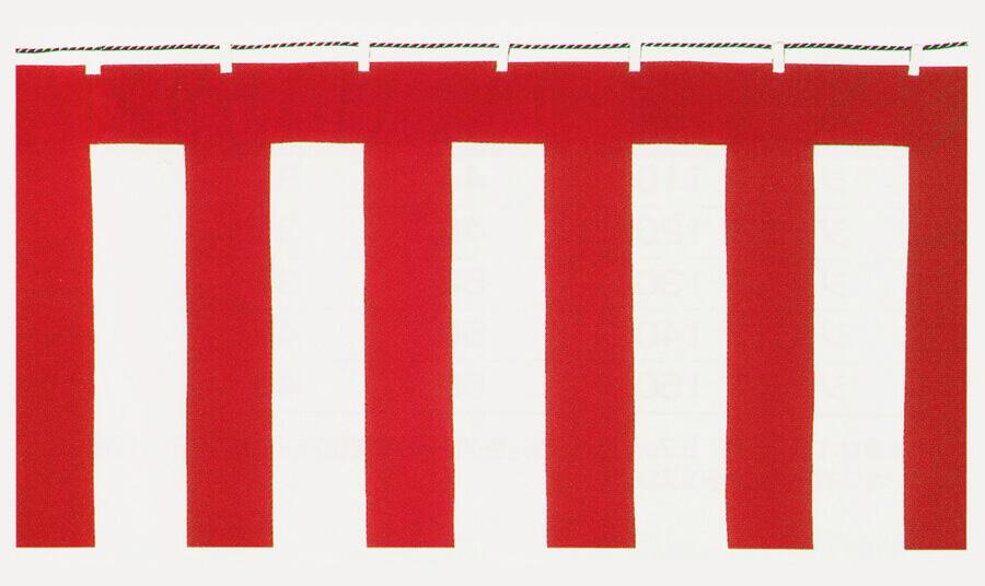 赤白幕のサンプル写真